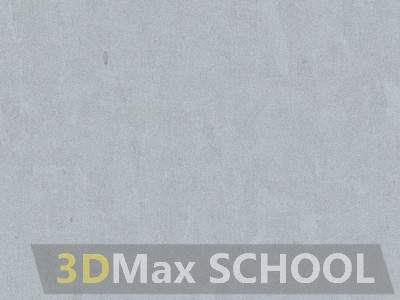 Бесшовные текстуры бетона - 2