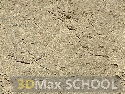 Бесшовные текстуры бетона - 18
