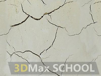 Бесшовные текстуры бетона - 20